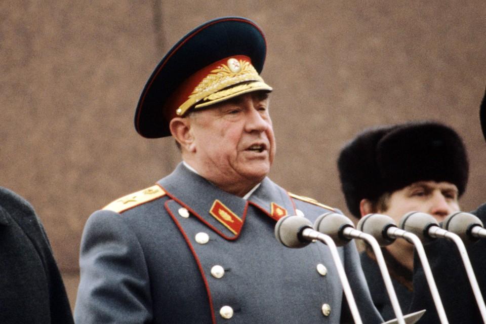 """В своей речи министр назвал Дмитрия Язова """"человеком-легендой"""""""
