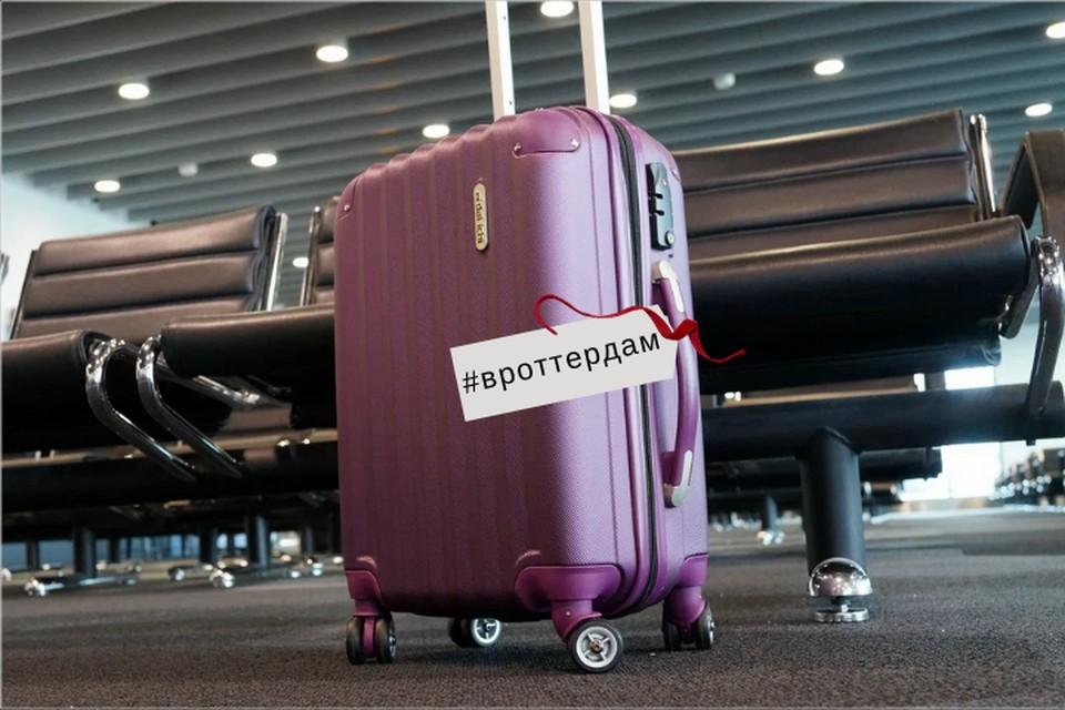 Кто поедет в Роттердам?