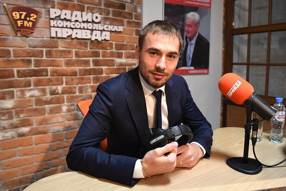 Российский биатлонист, олимпийский чемпион Антон Шипулин на радио `Комсомольская правда`.