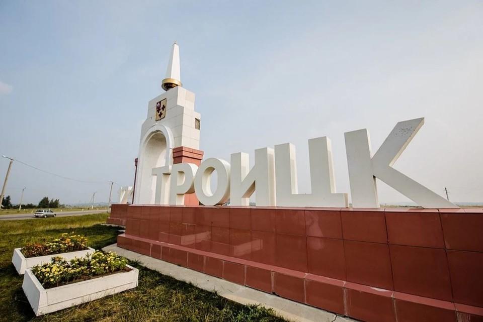 В Троицке реконструируют парк за 90 млн рублей.