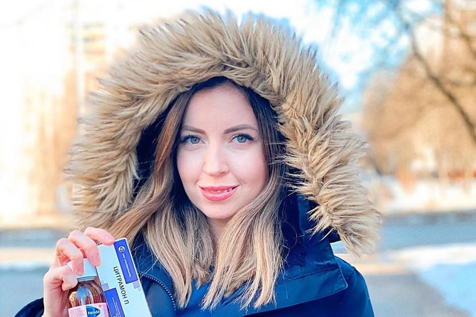 Следователи продолжают разбираться в обстоятельствах трагедии в московской сауне, где отмечали 29-летие «аптечного» блогера Екатерины Диденко