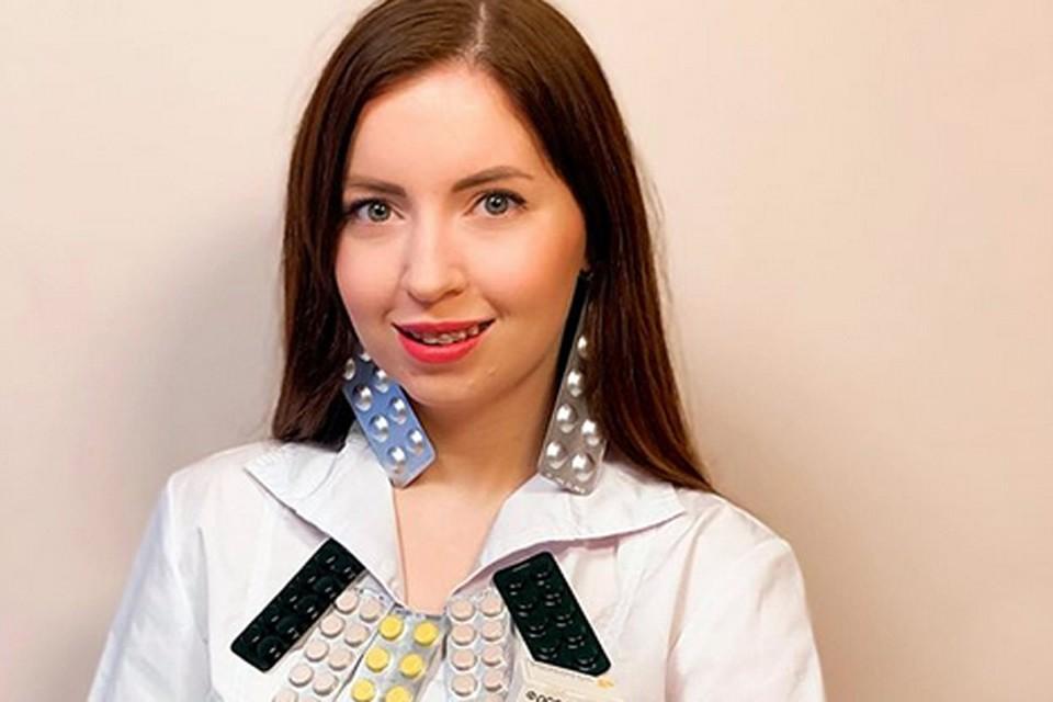 Екатерина Диденко попросила друзей в своем блоге в Инстаграме найти ей психолога
