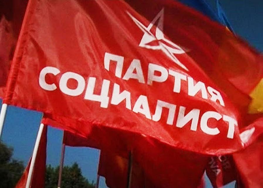 Срочно! В Молдове социалисты приняли решение о создании коалиции с Демпартией