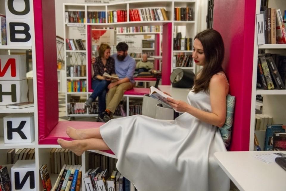 КнигаМарт 2020 в Иркутске: встречи с писателями, мастер-классы, VIP-читки