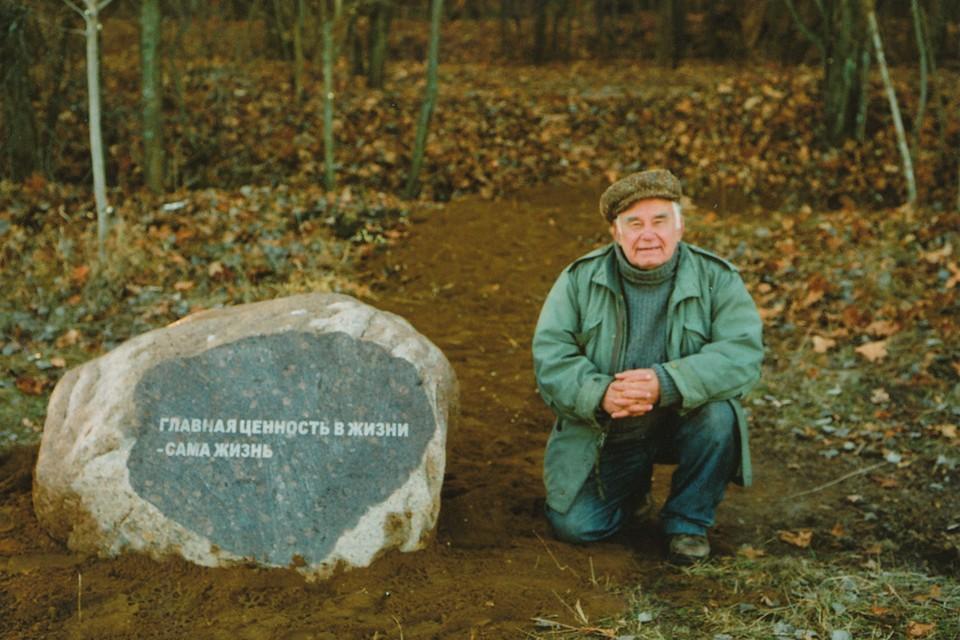 Василий Михайлович Песков стал легендой еще при жизни. Фото: Личный архив В. М. Пескова