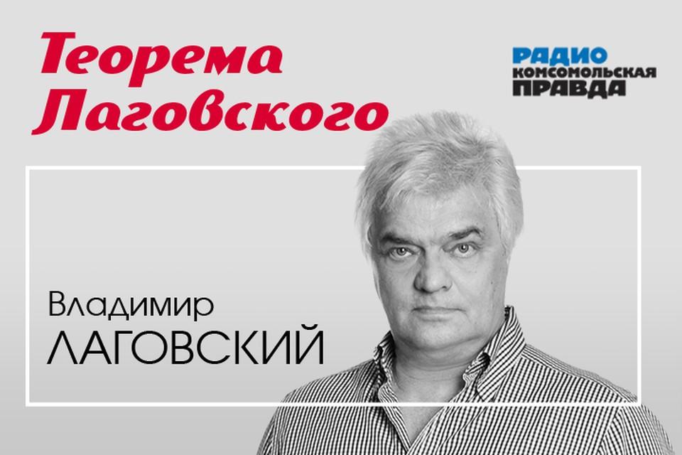 Владимир Лаговский представляет самые интересные научные обзоры