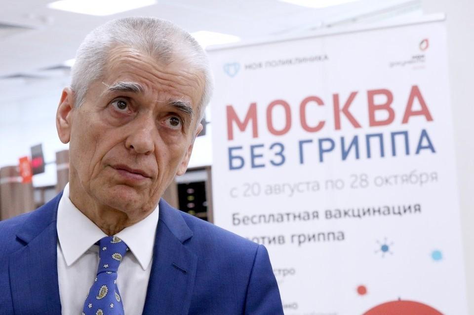 Геннадий Онищенко прокомментировал переход школьников на дистанционное обучение из-за коронавируса