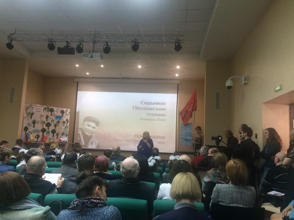 Участники чтений вспомнили Василия Михайловича.