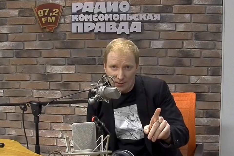 Константин Грим в гостях у Радио «Комсомольская правда» с премьерой песни!