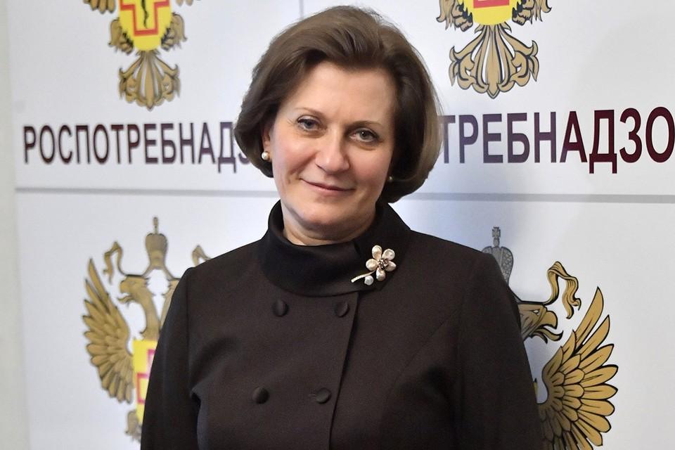 Руководитель Роспотребнадзора, главный санитарный врач России Анна Попова.