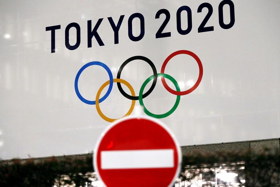 Перенос Олимпиады-2020 в Токио предрешен. В понедельник уже и премьер-министр Японии Синдзо Абэ заявил, что если Игры невозможно провести в полном формате, то их надо сдвинуть по срокам.