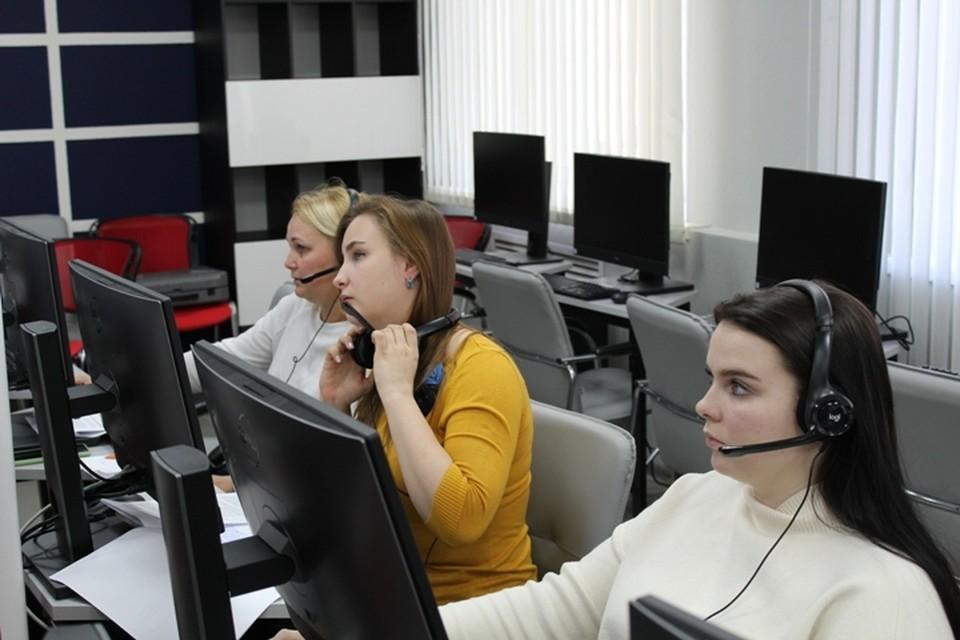 За пять часов работы «горячей линии» поступило более сотни звонков.