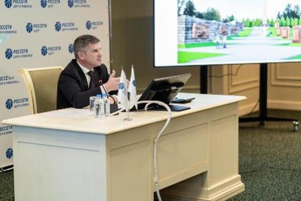 В «Россети Центр» прошло совещание под руководством генерального директора Игоря Маковского.