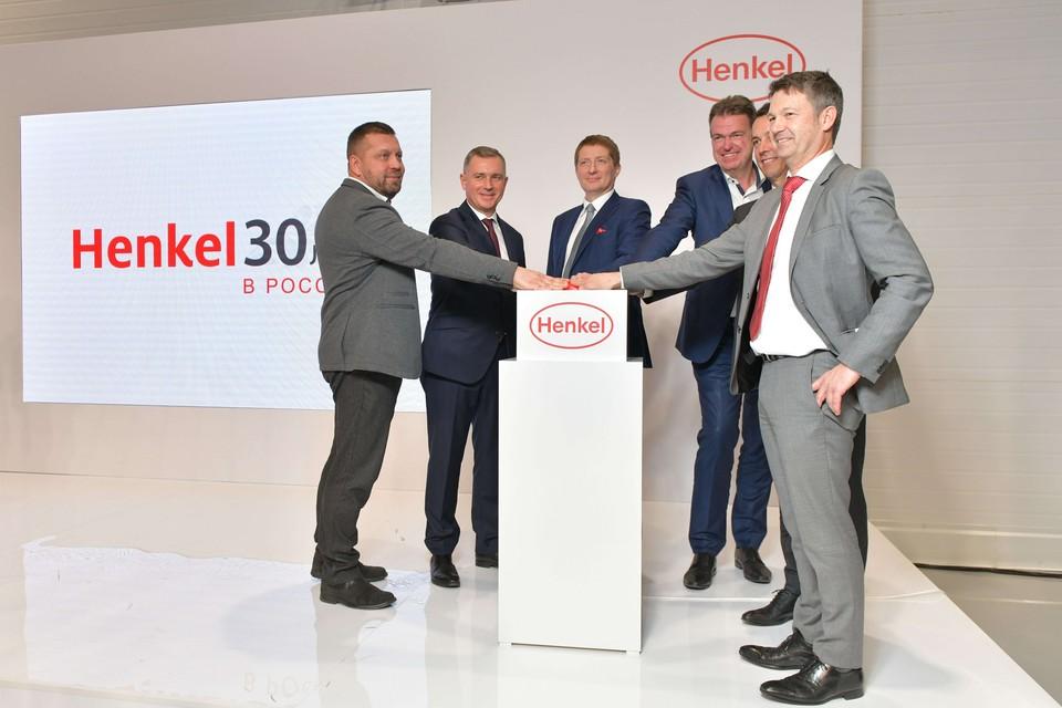 Фото: пресс-служба Henkel