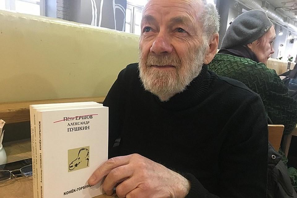 205 лет Петру Ершову. Кому всё-таки принадлежит авторство «Конька-Горбунка»