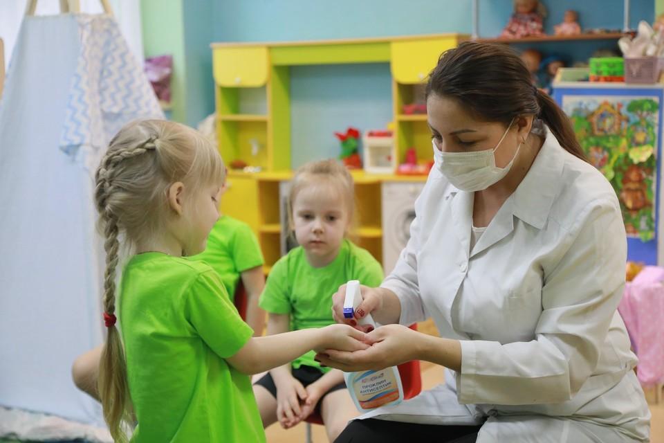 В детских садах организуют маленькие дежурные группы