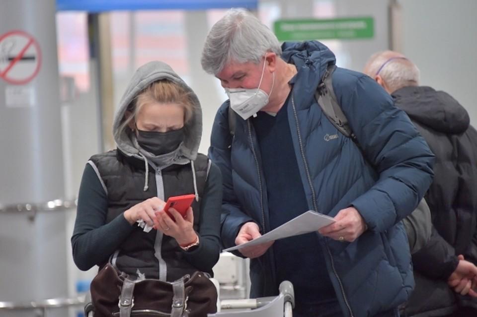 Фейки о коронавирусе атакуют сознание жителей Хабаровского края