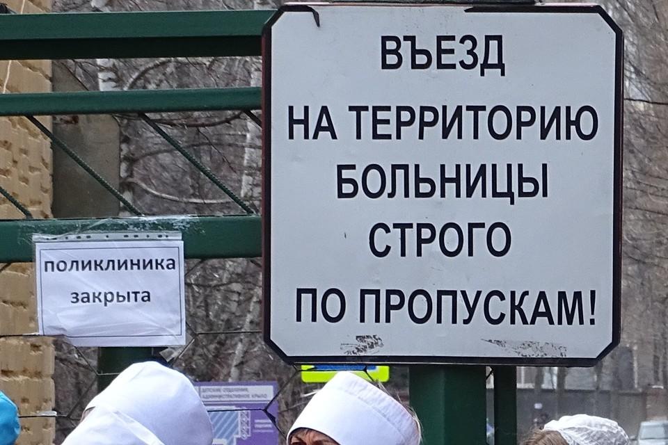 В Липецке медсестра нарушила режим самоизоляции