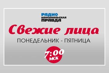Пружинин & Шишканов, авторы ютуб-канала «Жиза»: Сколько зарабатывают видеоблогеры