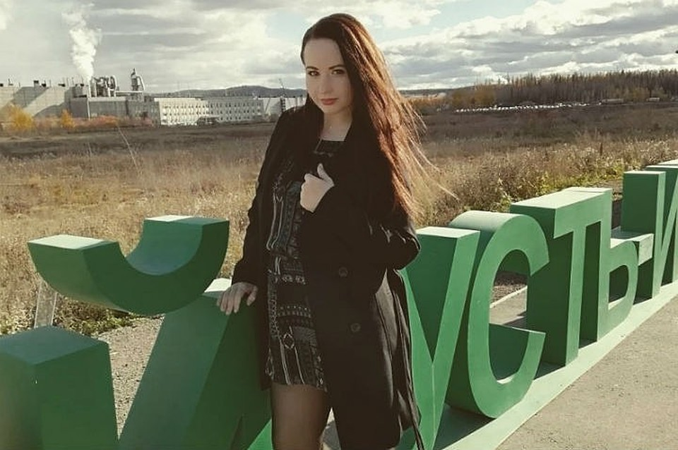 Анна Щекина. Фото: соцсети