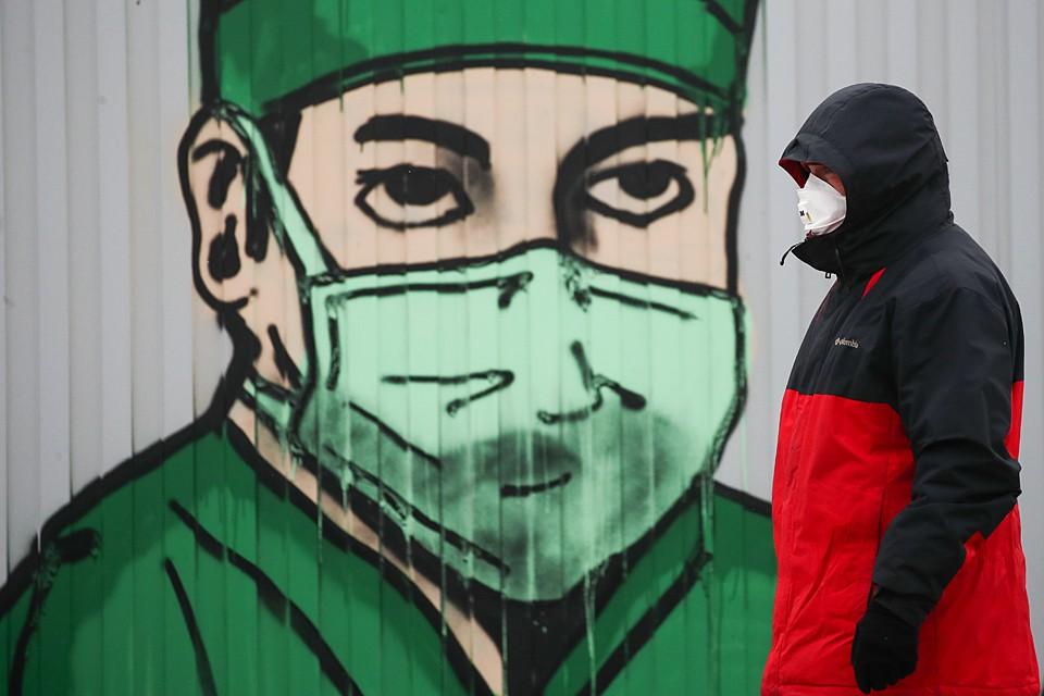 Ждать формирования «иммунной прослойки» в отсутствие карантина – это гарантированный способ получить десятки тысяч погибших. Фото: Сергей Карпухин/ТАСС