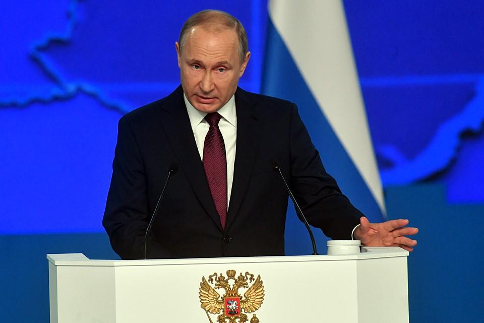 Путин продлил выходные до 30 апреля