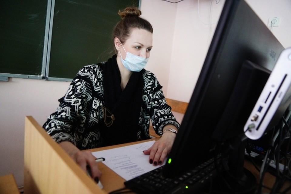 Дистант в школах Хабаровского края: как это будет