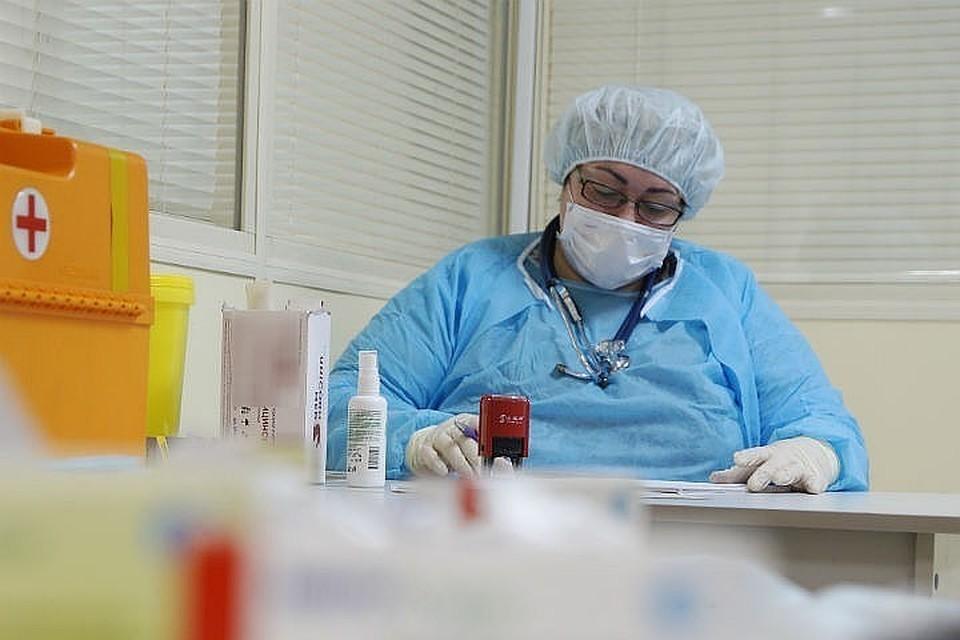 Эпидемиолог Минздрава рассказал о статистике заболеваемости коронавирусом