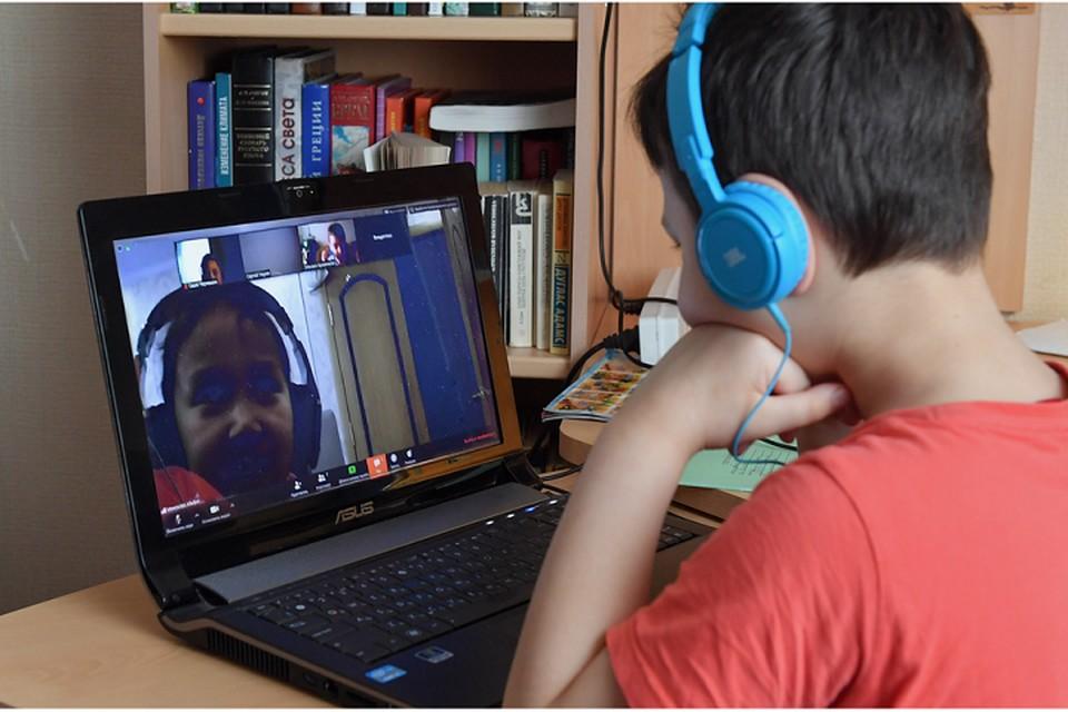 На Ямале во время самоизоляции используют три модели образования Фото: yanao.ru