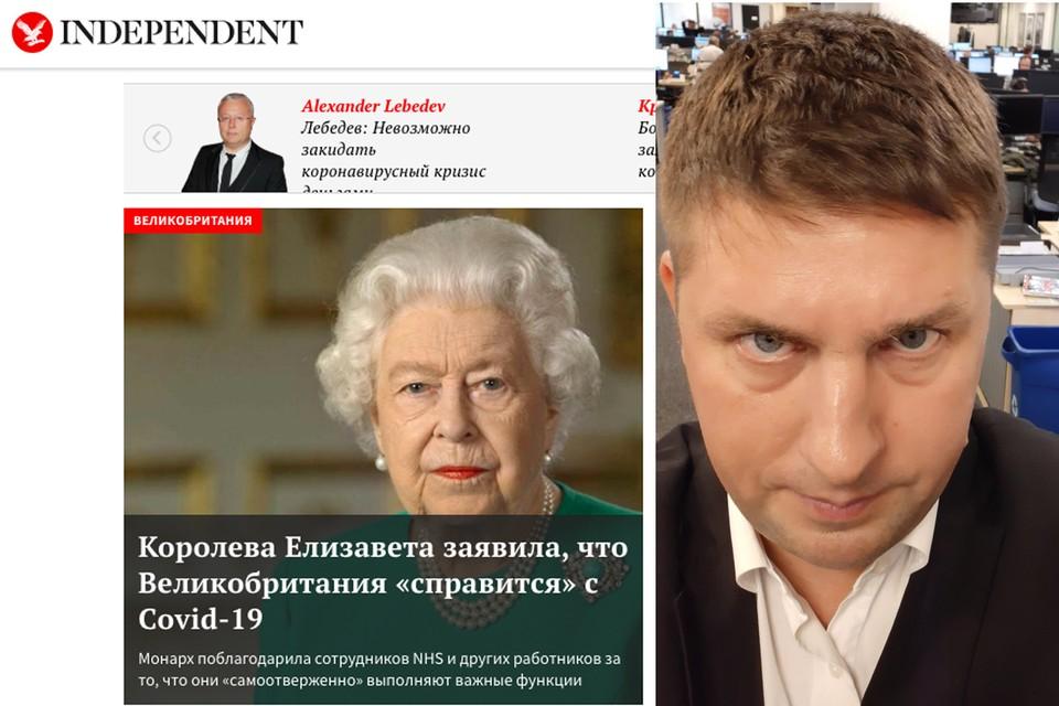 Главред русской версии Independent Артем Артемов рассказал о новом печатном продукте