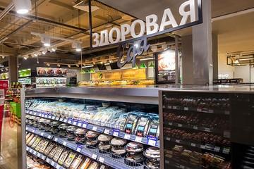 В сети супермаркетов «Слата» появится мясо из фермерских хозяйств Прибайкалья