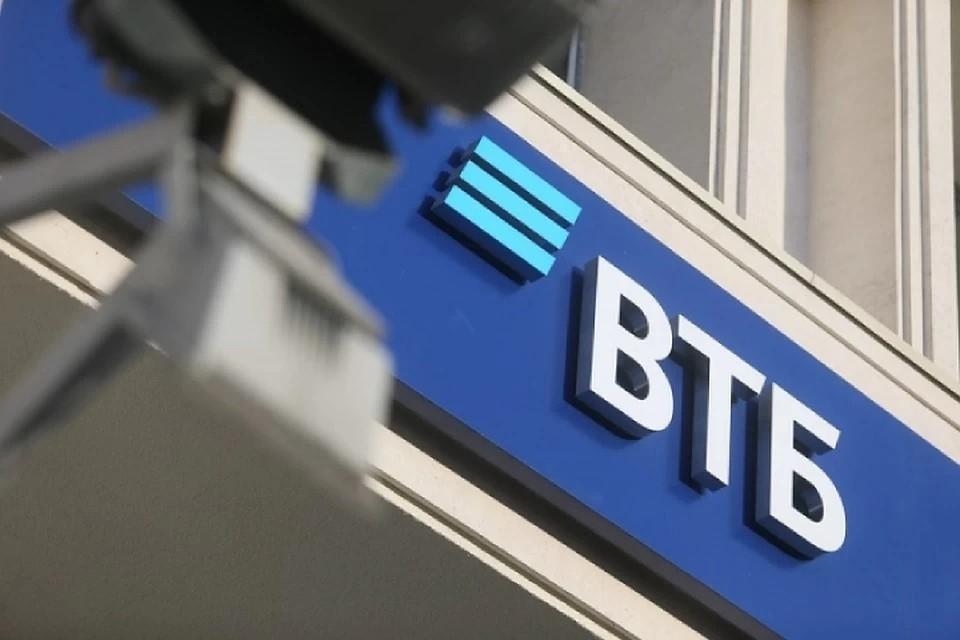 Первые кредиты под 0% будут предоставляться клиентам ВТБ на срок до 6 месяцев