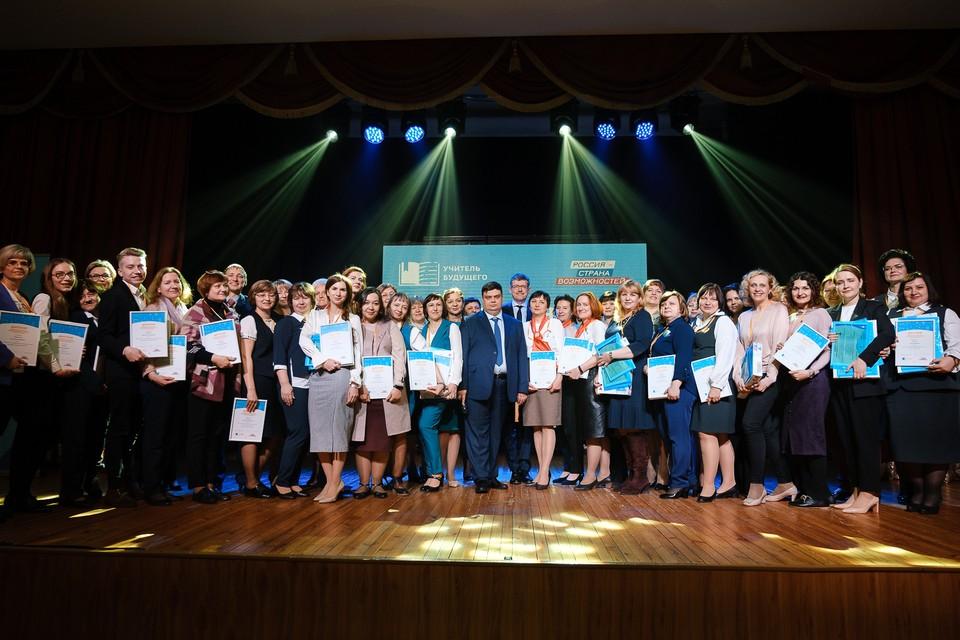 Команды Сибирского федерального округа, прошедшие в финал конкурса. Автор фото: Анна БАХТИНА