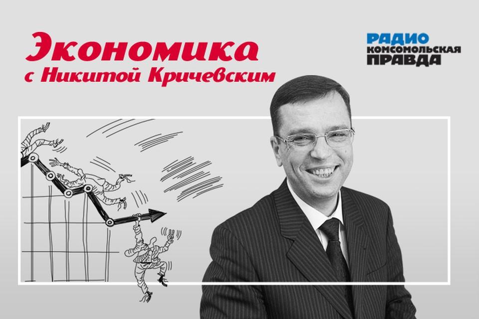 Экономист Никита Кричевский и Алексей Иванов обсуждают, какие меры должно принять правительство, чтобы поддержать предпринимательство.