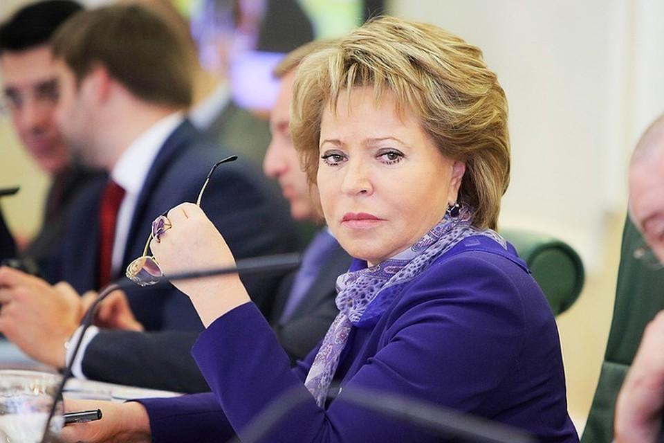 Валентина Матвиенко сообщила, что решение о дате проведения примут в ближайшие дни. Фото: Пресс-служба Совета Федерации РФ