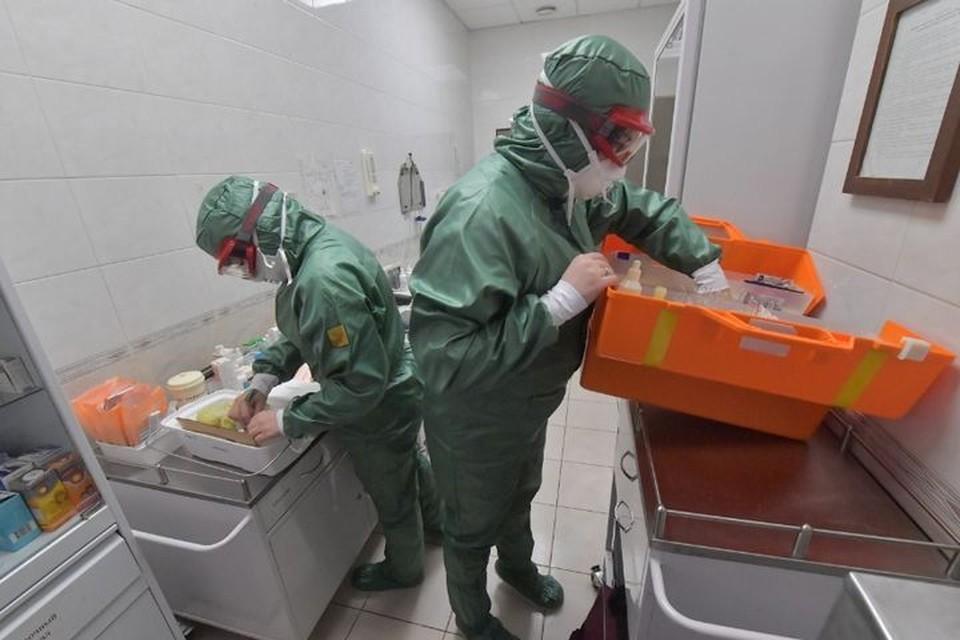 Два отделения больницы сейчас на карантине из-за коронавируса