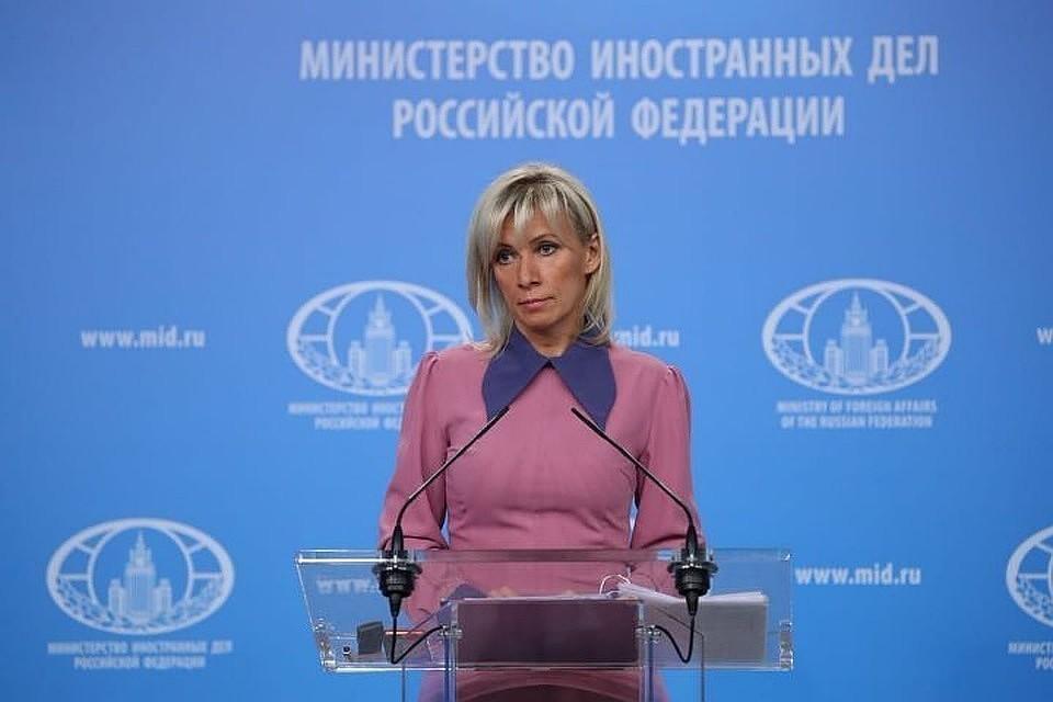 Представитель Министерства иностранных дел России Мария Захарова.