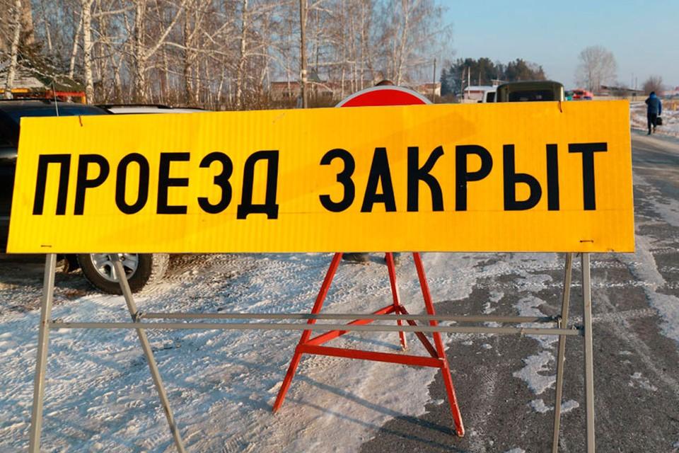 Транзитникам запрещено совершать остановку и стоянку на территории района, за исключением аварийной остановки.
