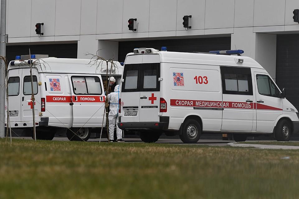 Всего же в Подмосковье с начала пандемии провели свыше 146 тысяч исследований для выявления у граждан COVID-2019