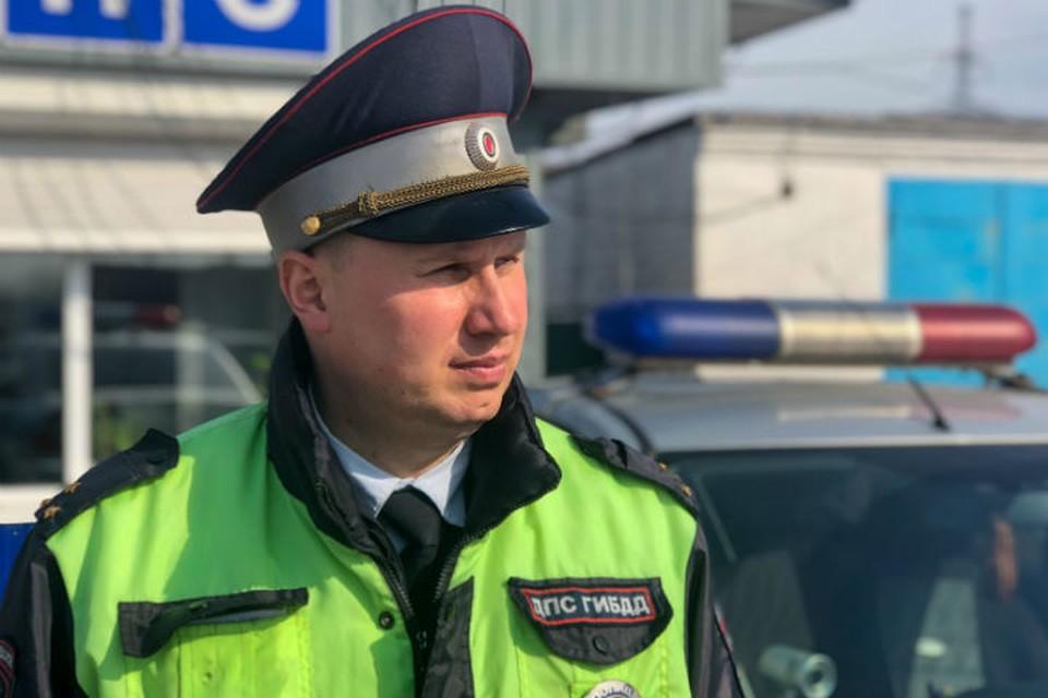 Инспектор Александр Караченцев быстро сориентировался в ситуации. Фото: ГУ МВД России по Иркутской области.