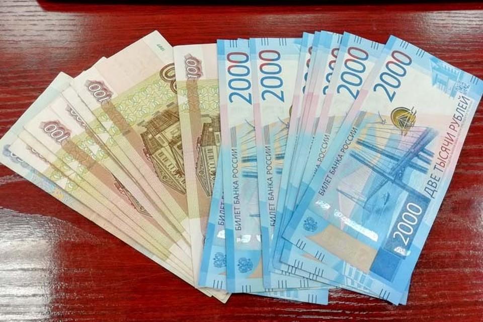 Горожанин украл 370 тысяч рублей, но возместил только 270