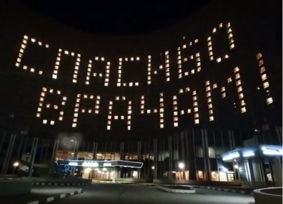 Свет в окнах гостиницы зажгли 29 апреля