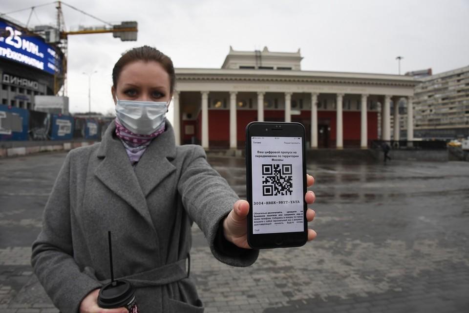 В Новосибирске все готовы к введению системы электронных пропусков как в Москве.
