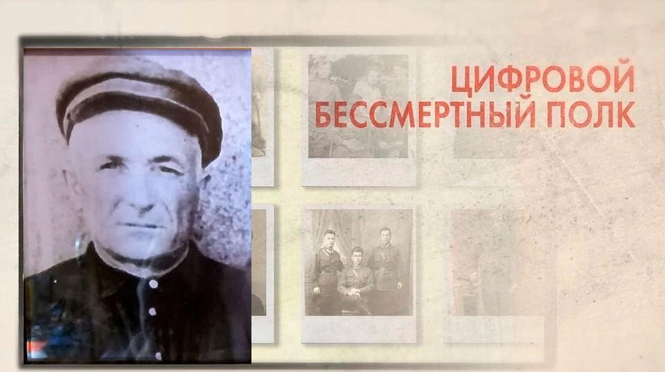 История ветерана Егора чистякова