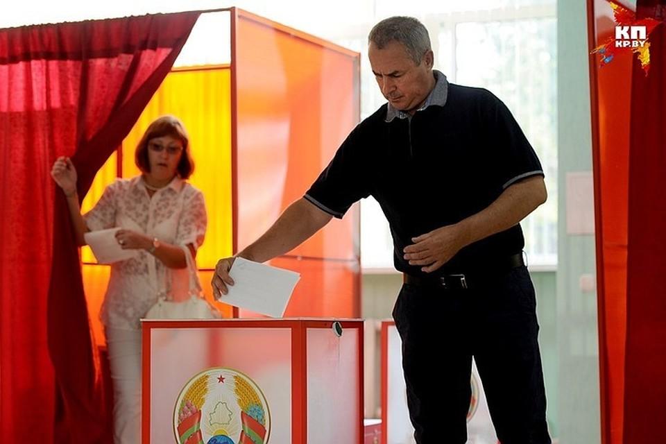 Выборы в Беларуси назначены на 9 августа 2020 года.