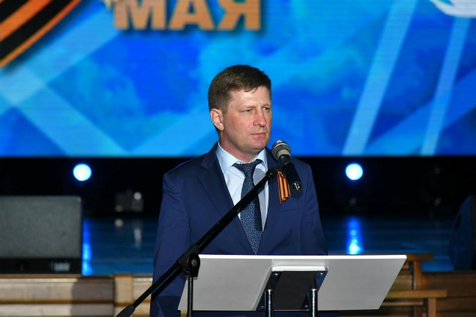 коллекция красивых поздравление губернатора хабаровского края с днем края однообразное