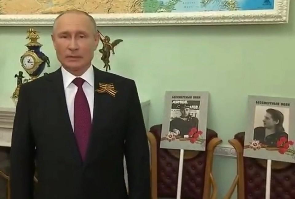 """Владимир Путин принял участие в акции """"Бессмертный полк"""" с портретами отца и матери"""