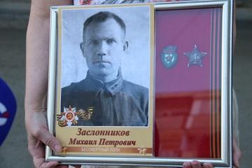 Омичи присоединились  к всероссийской акции  «Флаги России. 9 Мая»