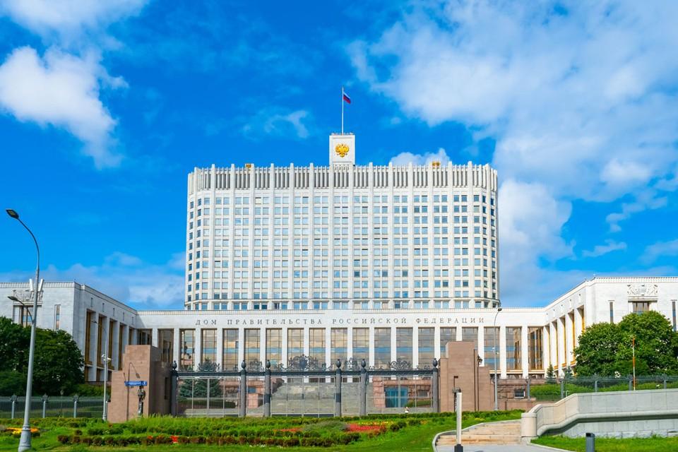 Правительство России приняло меры для поддержки системообразующих предприятий