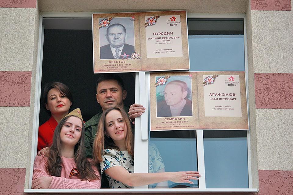 Праздник Дня Победы в Самаре.